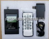 电子磅无线万能遥控器 不接线免安装