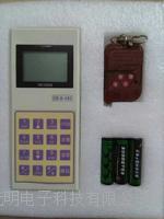 地衡遥控器 免安装万能型