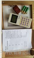 地秤干扰器 免安装ch-d-003
