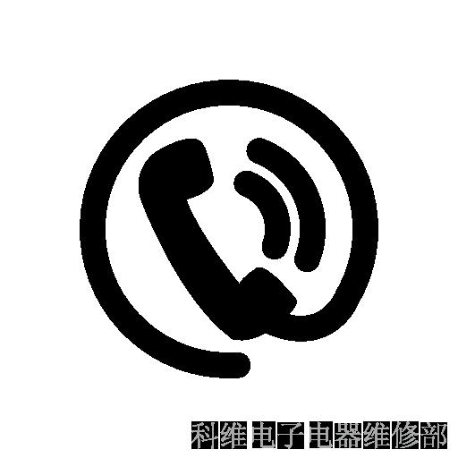 华帝logo矢量图