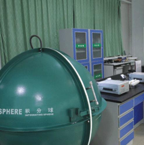 Sphere-1000 积分球(1m)