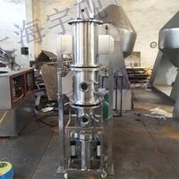 小型沸騰流化干燥機組