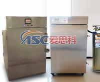 柜式液氮速冻机 AG-100