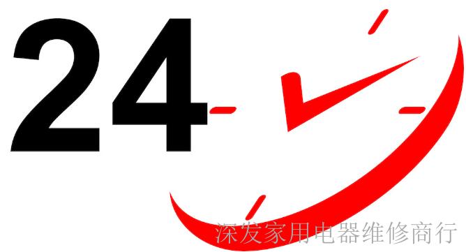 logo 标识 标志 设计 矢量 矢量图 素材 图标 668_361