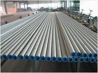 無錫2205雙相不銹鋼管