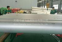 無錫供應電廠用不銹鋼管,材質:304、316L、321、310S,2205,2507,904L等