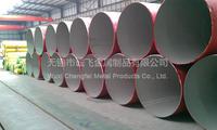 無錫誠飛專業加工不鏽鋼圓管,來圖定制、廠家直銷