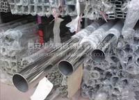供應無錫SUS304不銹鋼管矩形焊管(扁管)