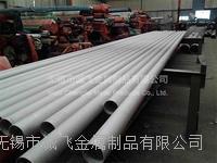 304不锈钢无缝管无锡、无缝钢管、316管材、卫生级管道、精密钢管定做