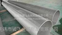無錫304不鏽鋼焊管