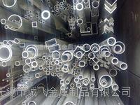 無錫加氣站用不鏽鋼管
