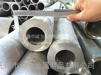 無錫工業用不銹鋼厚壁管切割