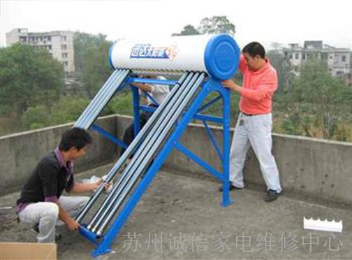 吴江元升太阳能售后维修电话《2016官方热线》