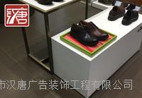 鞋子展示柜(鞋柜展示柜)、鞋子烤漆展示柜、选择专业展示柜厂家东莞汉唐 定制