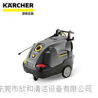 凯驰环保热水高压清洗机 HDS7/16C
