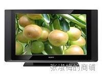 长春索尼液晶电视官方网站全国售后服务咨询电话>>中心>-<欢迎访问<<