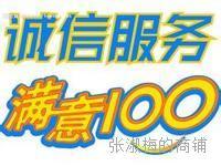沈阳百诺肯净水器官方网站各区售后服务咨询电话>>>*-中心-*>>欢迎访问<<