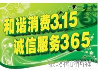 欢迎访问长春市康佳电视官方网站*各区售后服务维修咨询电话