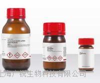 对甲氧苯基缩水甘油酸甲酯