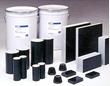 Nichias 防辐射材料 Nichias Radioactivity Shielding Work