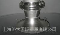 奥宗尼亚工业用臭氧投加设备辐流曝气器 RADIIAL-diff