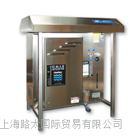 Clearwater 顶点APEX 臭氧发生器