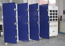 家居VOC环境测试舱-上海