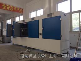 上海空气净化VOC测试舱