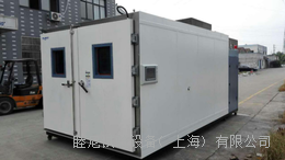 上海-大众汽车PV3341VOC释放舱 汽车整车VOC释放舱