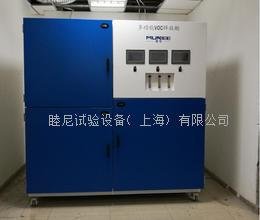 上海塑胶跑道VOC环境测试舱