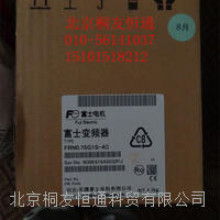 北京 富士变频器 G1S 通用型