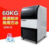 ID130方块制冰机 ID130