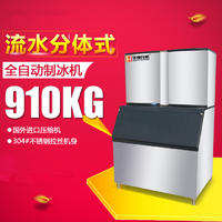 910公斤方块制冰机 ID2000