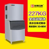 227公斤方块制冰机 ID500