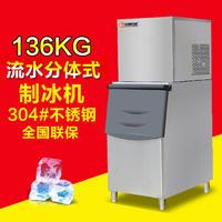 136公斤方块制冰机 ID300
