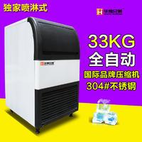 33公斤方块制冰机 IB75