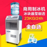 23公斤桶装水制冰机