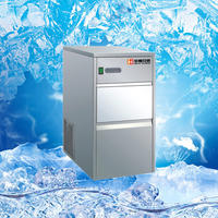 25公斤雪花制冰机 IMS-25