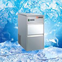 20公斤雪花制冰机 IMS-20