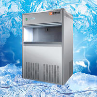 IMS-200雪花制冰机 IMS-200