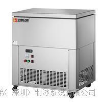 9桶绵绵冰机 HY-9