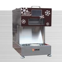 100公斤台式雪冰机