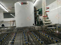 10吨鳞片冰制冰机、降温保鲜制冰机 ICE-10T