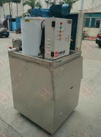 ICE-200公斤鳞片制冰机 ICE-200kg