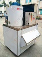 1.2吨鳞片冰制冰机、降温保鲜制冰机 ICE-1200kg
