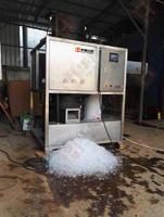 2吨管冰机 ICE-2T