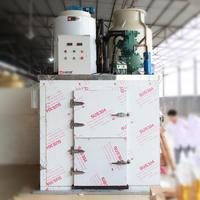 5吨片冰机、降温保鲜制冰机 ICE-5T