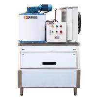 0.3吨片冰机、降温保鲜制冰机 ICE-300kg