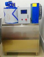300公斤明档冰片机 ICE-300kg