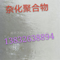 OM-3烟筒涂料优惠价格OM-3烟筒涂料的制作成本 OM-3烟筒涂料
